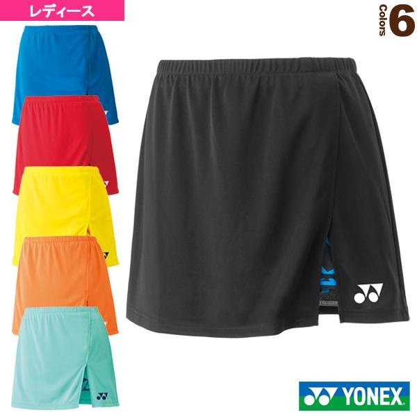 [ヨネックス テニス・バドミントン ウェア(レディース)]スカート/インナースパッツ付/レディース(26043)
