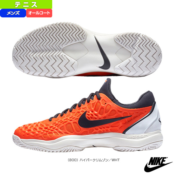 22620dd67eb9 Racketplaza   Nike tennis shoes  air zoom cage 3 HC  men (918193 ...