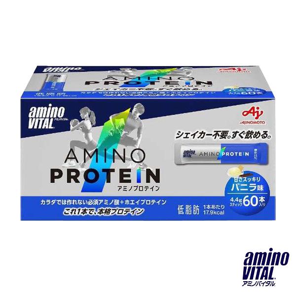 [アミノバイタル オールスポーツ サプリメント・ドリンク]アミノバイタル アミノプロテイン/バニラ味/60本入(36JAM83020)