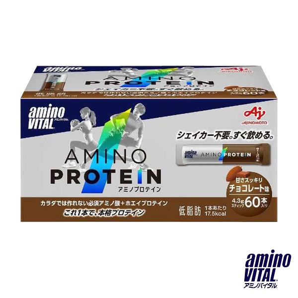 [アミノバイタル オールスポーツ サプリメント・ドリンク]アミノバイタル アミノプロテイン/チョコレート味/60本入(36JAM83040)
