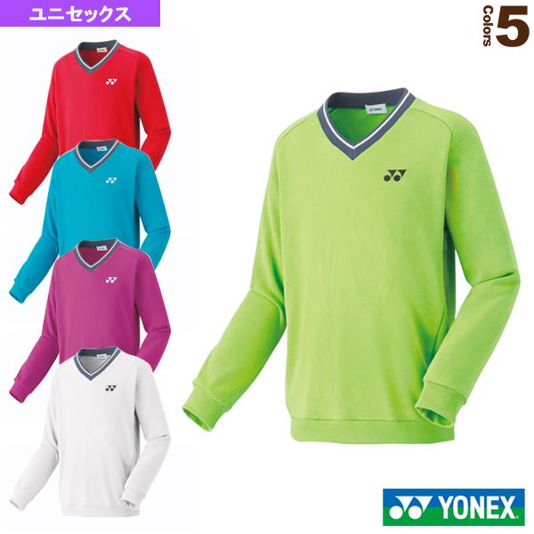 [ヨネックス テニス・バドミントン ウェア(メンズ/ユニ)]トレーナー/厚手タイプ/ユニセックス(32026)