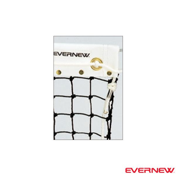 [エバニュー テニス コート用品]全天候硬式テニスネットT123/センターストラップ付(EKD874)