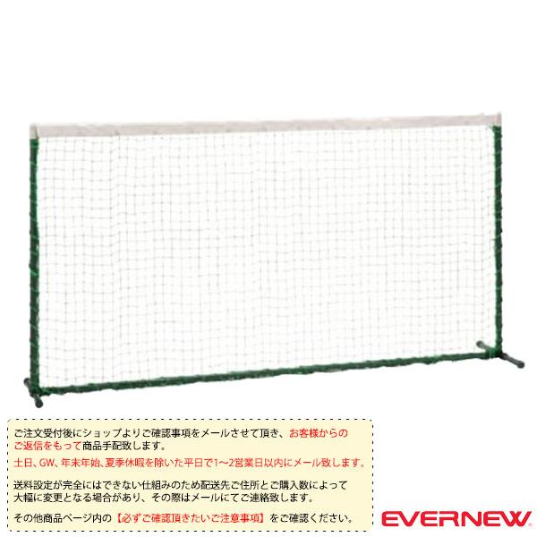 [エバニュー テニス コート用品][送料別途]テニストレーニングネット PS-3(EKD876)