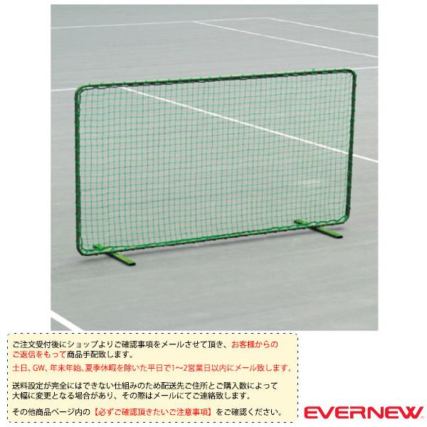 [エバニュー テニス コート用品][送料別途]テニストレーニングネット ST(EKD877)