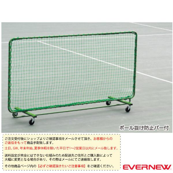 [エバニュー テニス コート用品][送料別途]テニストレーニングネット CA(EKD879)
