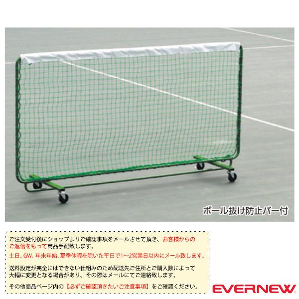 [エバニュー テニス コート用品][送料別途]テニストレーニングネット CA-W(EKD880)