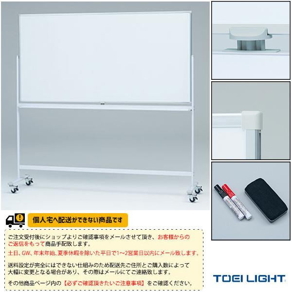 [TOEI(トーエイ) オールスポーツ 設備・備品][送料別途]両面ホワイトボード180(B-2629)