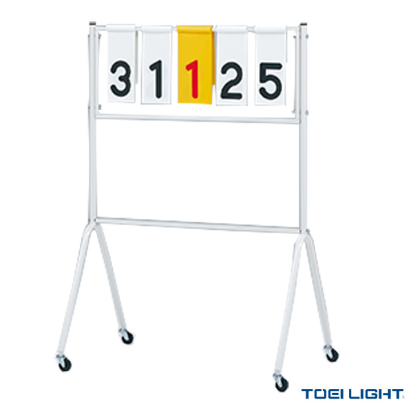 [TOEI(トーエイ) オールスポーツ 設備・備品][送料別途]得点板ST5(B-2651)