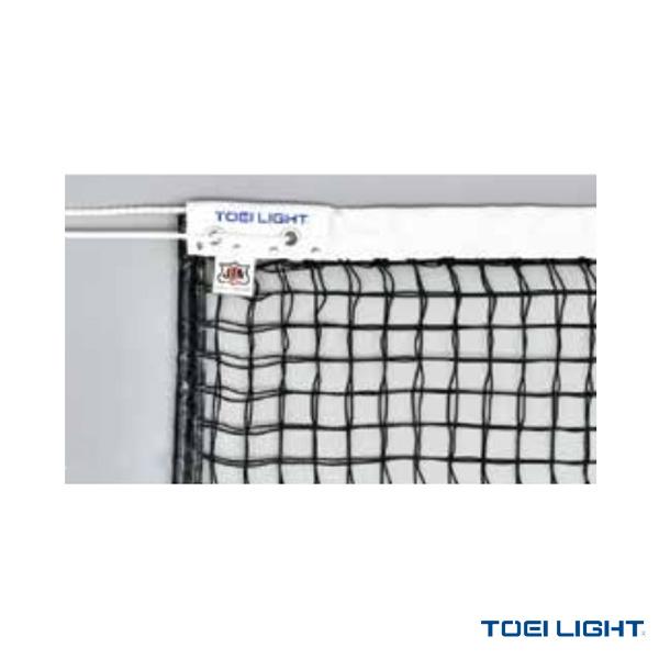 [TOEI(トーエイ) テニス コート用品][送料別途]硬式テニスネット/上部ダブルタイプ/サイドポール無し(B-2673)