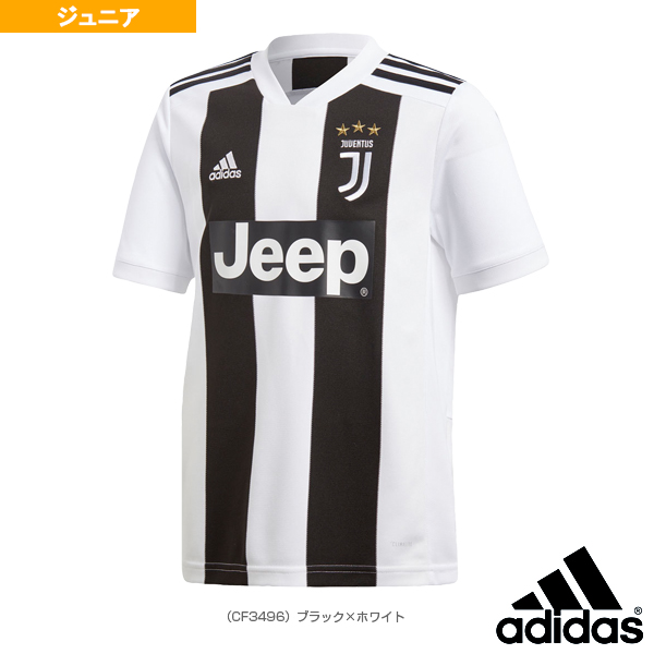 best website e93a4 d9e3e [Adidas soccer wear (men's / uni-)] the KIDS Juventus home replica uniform  / youth (EMY44)