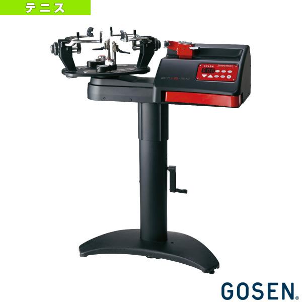 [ゴーセン テニス・バドミントン ストリングマシン]オフィシャルストリンガー 10EX PLUS/テニス・バドミントン兼用(GM10EXP)