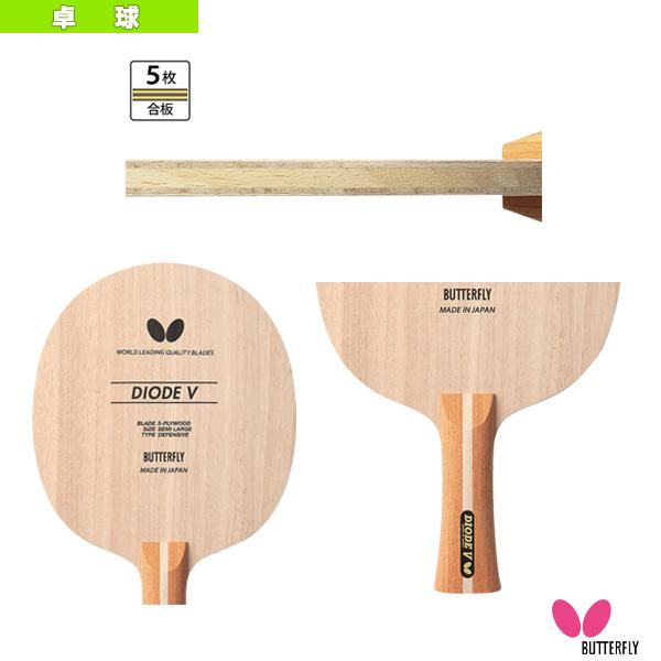 バタフライ 卓球 ラケット 36961 人気 おすすめ 無料 ダイオードV フレア