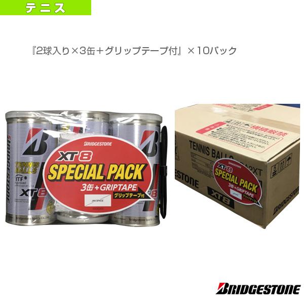 [ブリヂストン テニス ボール]XT8(エックスティーエイト)/SPECIAL PACK×10/『2球入り×3缶+グリップテープ付』×10パック(BB3PXT)