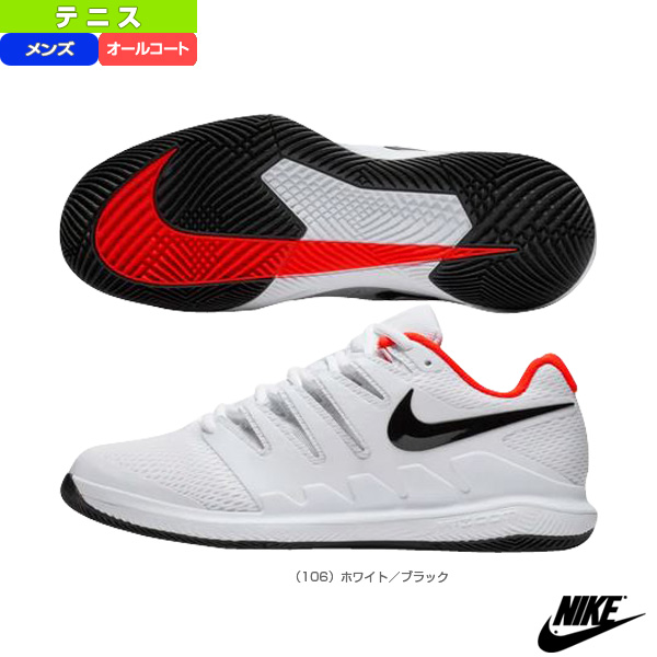 c6a0400a7d4d Racketplaza   Nike tennis shoes  coat air zoom vapor X HC  men ...