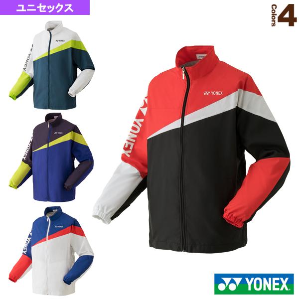 [ヨネックス テニス・バドミントン ウェア(メンズ/ユニ)]裏地付ウォームアップシャツ/ユニセックス(52020)