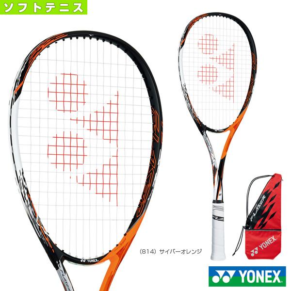 [ヨネックス ソフトテニス ラケット]エフレーザー 7S/F-LASER 7S(FLR7S)軟式後衛用
