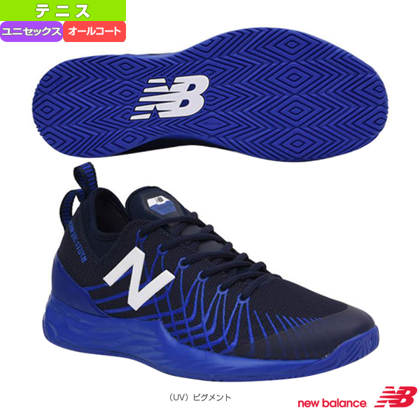 check out 9c97e 4a1db  New Balance tennis shoes    unisex (MCHLAV) for the FRESH FOAM LAV H 2E  (as standard equipment)   oar coat