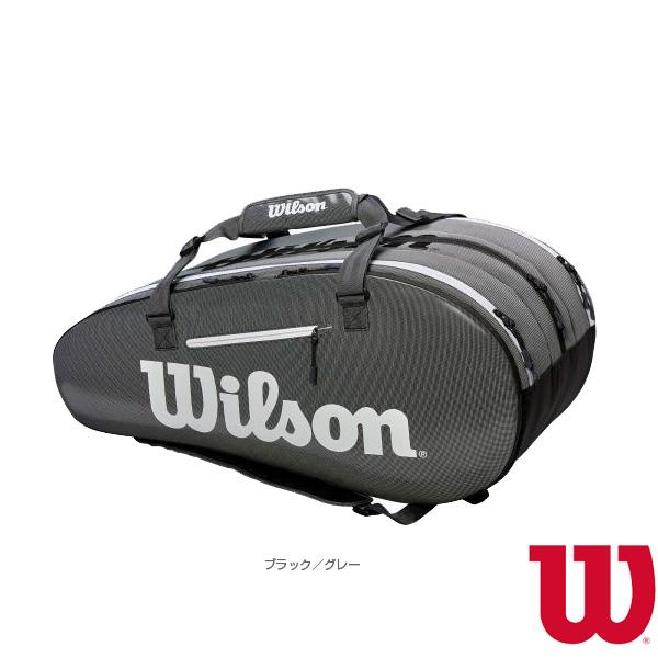 [ウィルソン テニス バッグ]SUPER TOUR 3 COMP BKGY/ラケット15本収納可(WRZ843915)
