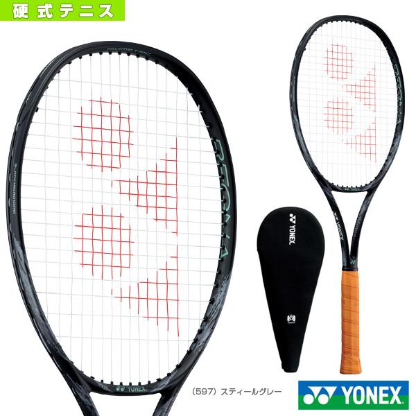 [ヨネックス テニス ラケット]REGNA 98/レグナ98(02RGN98)硬式