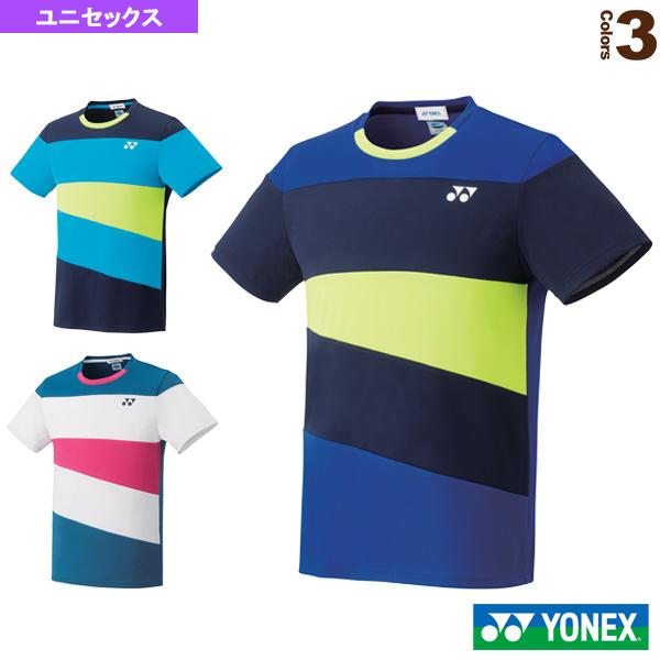 [ヨネックス テニス・バドミントン ウェア(メンズ/ユニ)]ゲームシャツ/フィットスタイル/ユニセックス(10314)