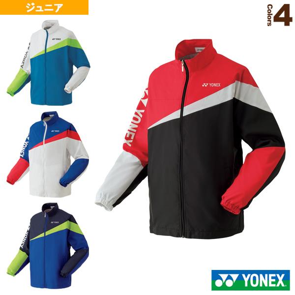 [ヨネックス テニス ジュニアグッズ]裏地付ウォームアップシャツ/ジュニア(52020J)