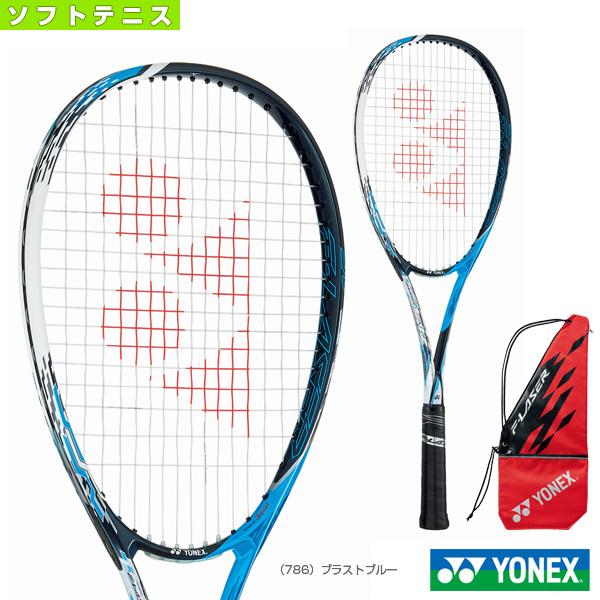 [ヨネックス ソフトテニス ラケット]エフレーザー5V/F-LASER 5V(FLR5V)前衛向け