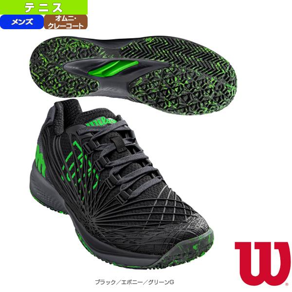 [ウィルソン テニス シューズ]KAOS 2.0 OC/ケイオス 2.0/メンズ(WRS324930U)