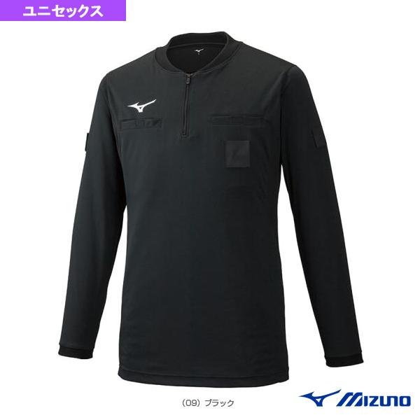 [ミズノ サッカー ウェア(メンズ/ユニ)]レフリーシャツ/長袖/ユニセックス(P2MA9A02)