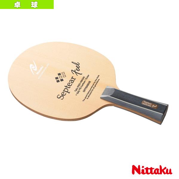[ニッタク 卓球 ラケット]セプティアーフィール/SEPTEAR FEEL/フレア(NC-0442)