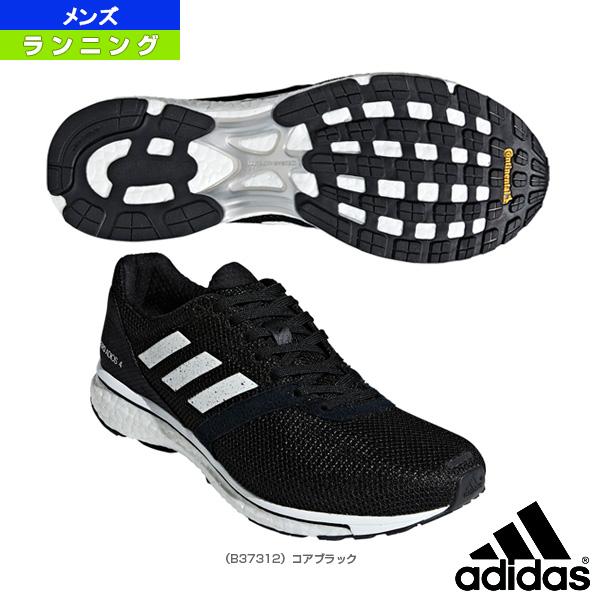adidas adizero Japan 4 m【EF1461】men's running shoes 19FW STEPSPORTS