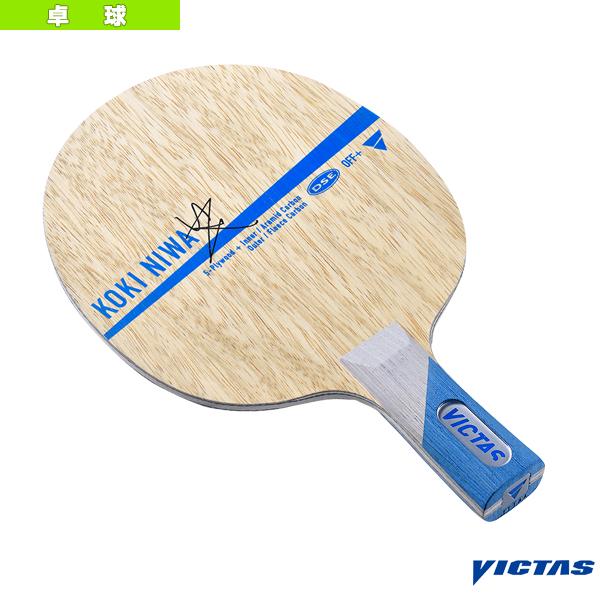 [ヴィクタス 卓球 ラケット]KOKI NIWA/丹羽孝希/中国式ペン(027803)