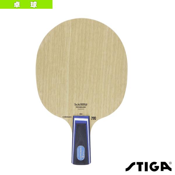 [スティガ 卓球 ラケット]CARBONADO 290/カーボネード 290/PAC(細いPEN)(1064-75)