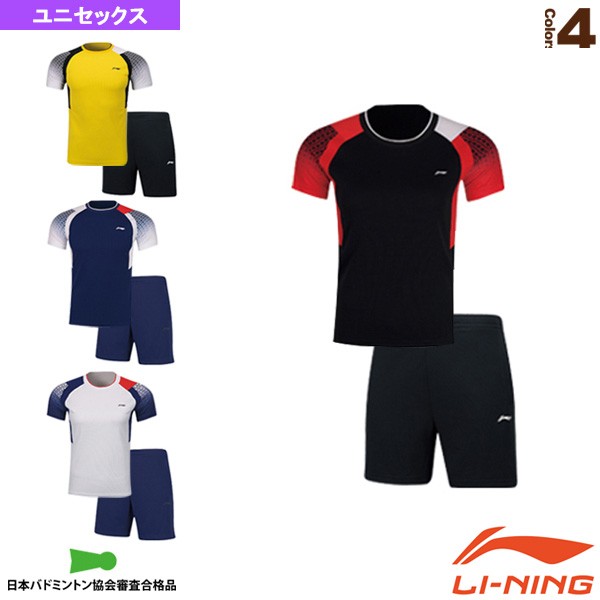 [リーニン テニス・バドミントン ウェア(メンズ/ユニ)]ゲームシャツ+ハーフパンツセット/ユニセックス(AATP019)