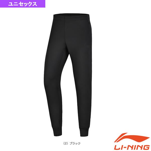 [リーニン テニス・バドミントン ウェア(メンズ/ユニ)]トレーニングパンツ/ユニセックス(AKLN355)