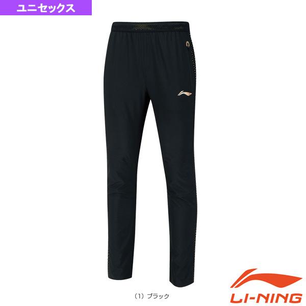 [リーニン テニス・バドミントン ウェア(メンズ/ユニ)]トレーニングパンツ/ユニセックス(AYKN405)