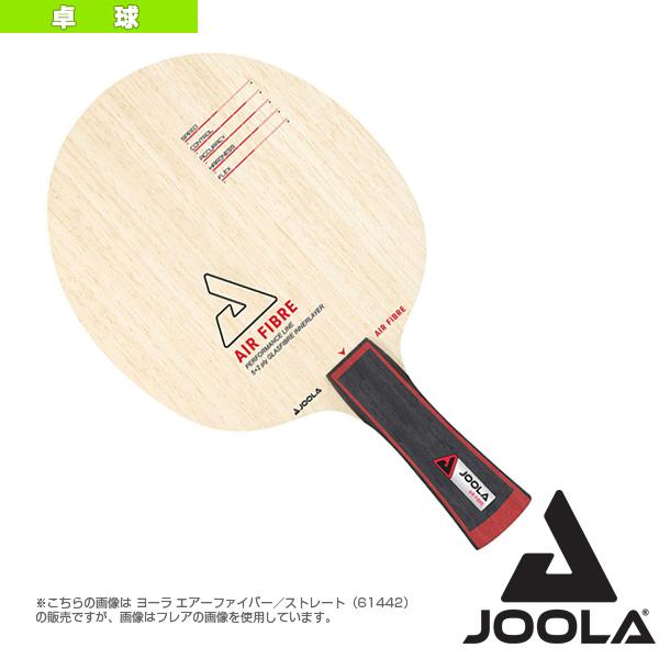 [ヨーラ 卓球 ラケット]JOOLA AIR FIBRE/ヨーラ エアーファイバー/ストレート(61442)