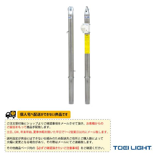[TOEI(トーエイ) テニス コート用品][送料別途]ステンレステニス支柱/屋外用差込式/2本1組(B-2813)