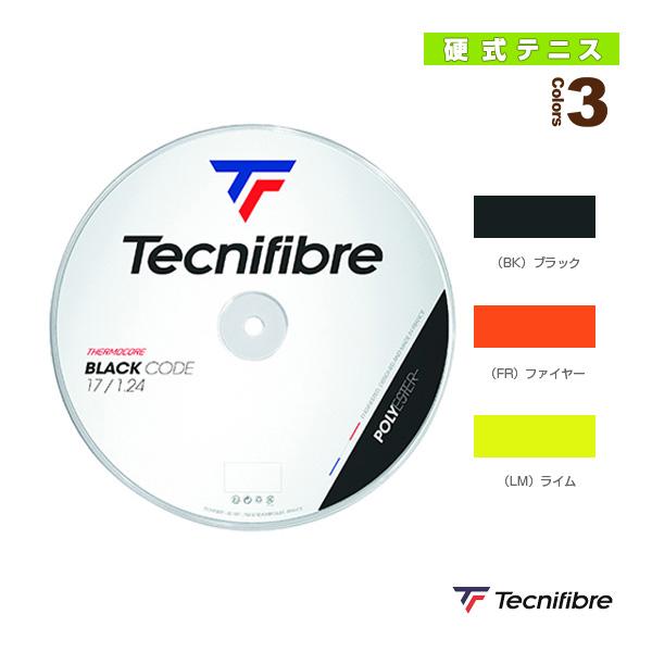 [テクニファイバー テニス ストリング(ロール他)]BLACK CODE/ブラックコード/200mロール(TFR410/TFR411/TFR412)(ガット)ポリエステル