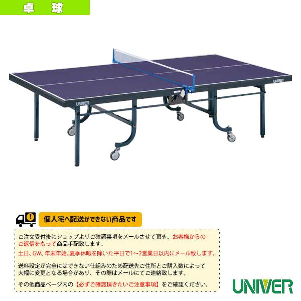 [ユニバー 卓球 コート用品][送料別途]VM-25FII 卓球台/内折・連動式(VM-25F2)