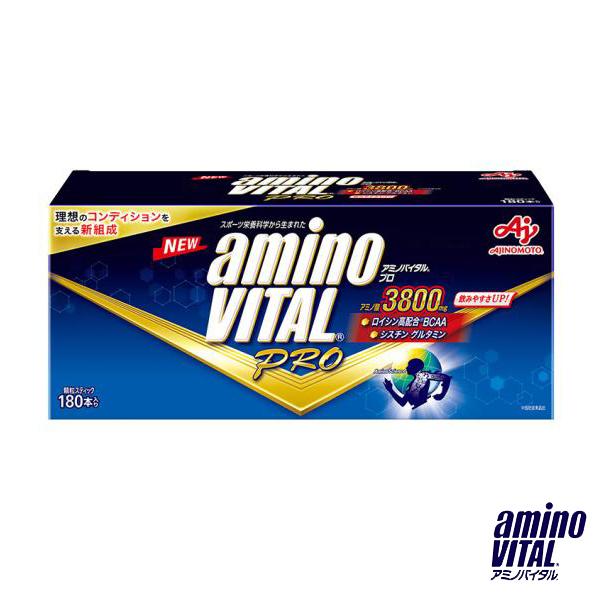 [アミノバイタル オールスポーツ サプリメント・ドリンク]アミノバイタル プロ 180本入り(36JAM93050)