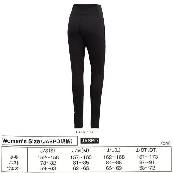 adidas leggings 152