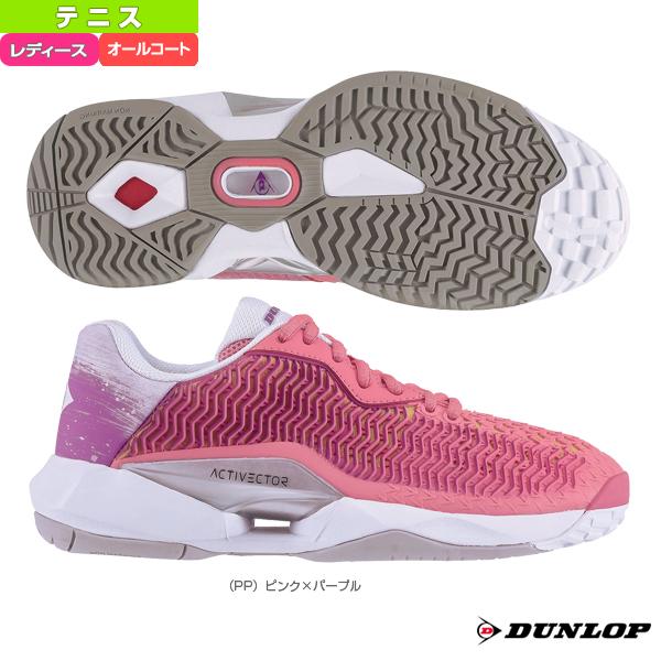 [ダンロップ テニス シューズ]ACTIVECTOR ALL COURT/アクティベクター オールコート/レディース(DTS-1041)