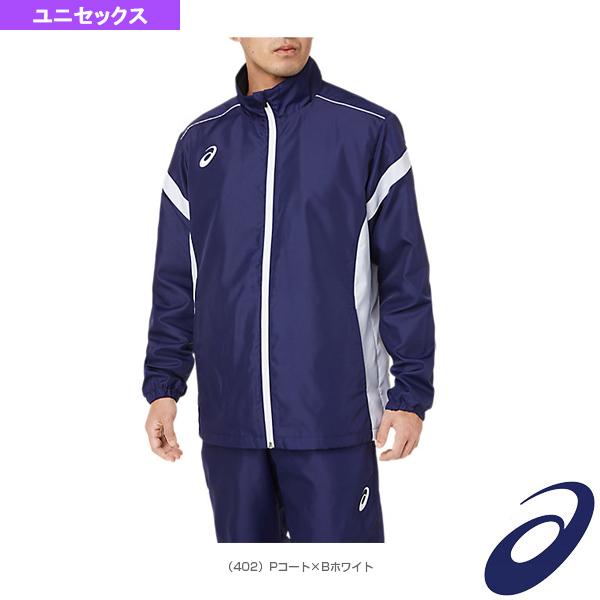 [アシックス オールスポーツ ウェア(メンズ/ユニ)]裏トリコットブレーカージャケット/ユニセックス(2031A898)
