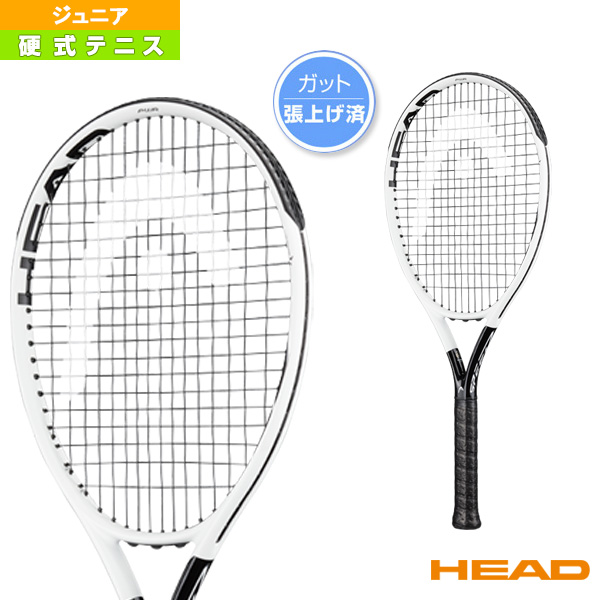 <title>ヘッド テニス ジュニアグッズ Graphene 360 Speed 在庫一掃売り切りセール Jr. グラフィン360 スピード ジュニア 234110</title>