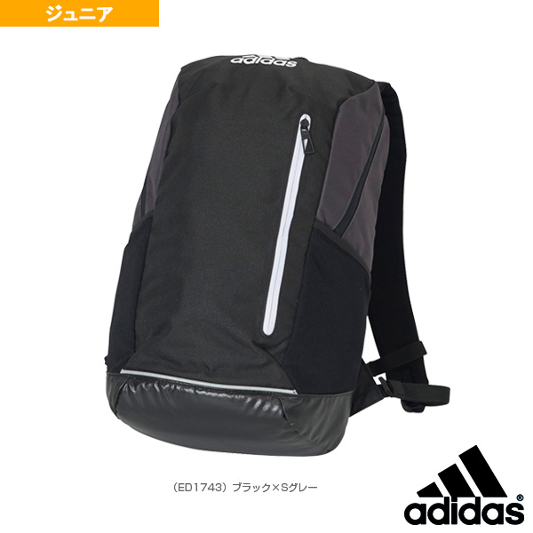 18L Adidas adidas youth kids rucksack day pack backpack bag bag FTG25