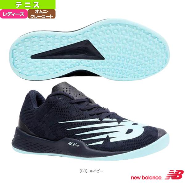 [ニューバランス テニス シューズ]WCO896/D(標準)/オムニ・クレーコート用/レディース(WCO896)