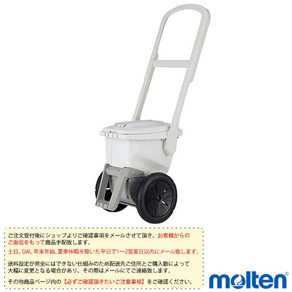 [モルテン オールスポーツ 設備・備品][送料お見積り]レーザーライナー ライト 2輪(WG0032-0507)