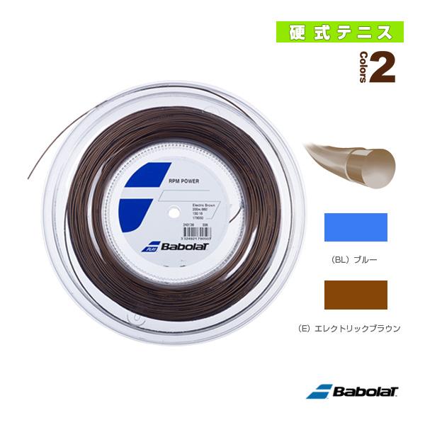 エントリーでポイント5倍 バボラ テニス ストリング 返品送料無料 大注目 ロール他 RPM 200mロール 243139 POWER RPMパワー