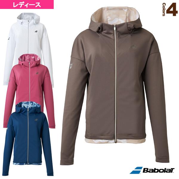 [バボラ テニス・バドミントン ウェア(レディース)]ライトジャケット/フラッグシップライン/レディース(BTWPJK40)