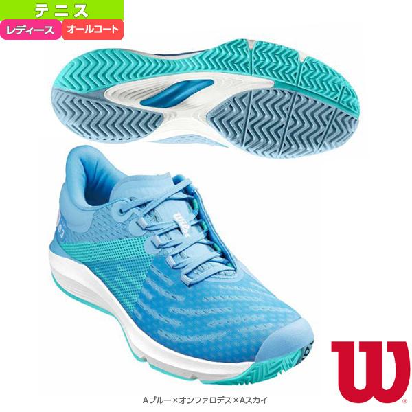 [ウィルソン テニス シューズ]KAOS 3.0 AC/ケイオス 3.0 AC/レディース(WRS326150)(オールコート用)